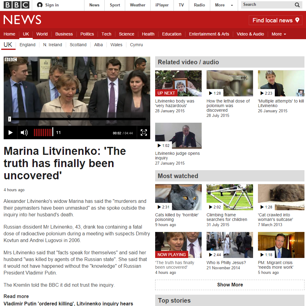 bbc news flash player
